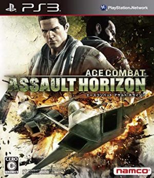 PS3: Ace Combat Assault Horizon