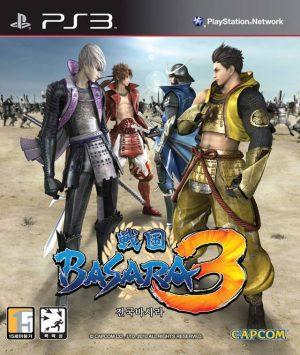 PS3: Basara 3