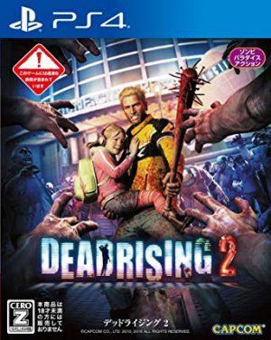 PS4: Dead Rising 2 HD