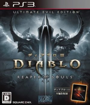 PS3: Diablo 3 Ultimate Evil Ed