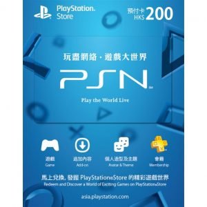 PSN CARD 200 HKD | PLAYSTATION NETWORK (HK Account)