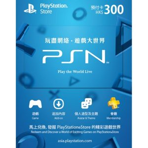 PSN CARD 300 HKD | PLAYSTATION NETWORK (HK Account)