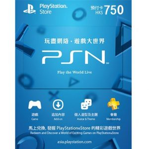 PSN CARD 750 HKD | PLAYSTATION NETWORK (HK Account)