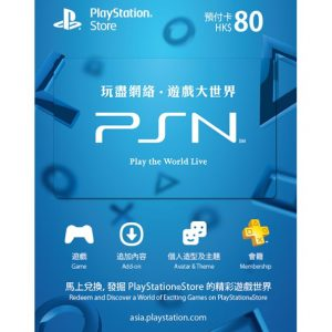 PSN CARD 80 HKD | PLAYSTATION NETWORK (HK Account)