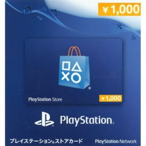 PSN CARD 1000 YEN | PLAYSTATION NETWORK (JP Account)