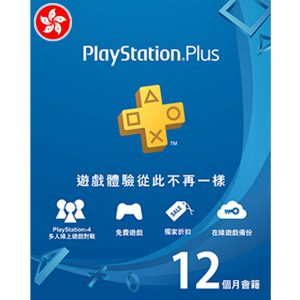 PSN CARD 12 MONTH | PLAYSTATION PLUS (HK Account)