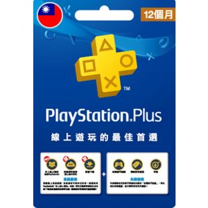 PSN CARD 12 MONTH | PLAYSTATION PLUS (Taiwan Account)
