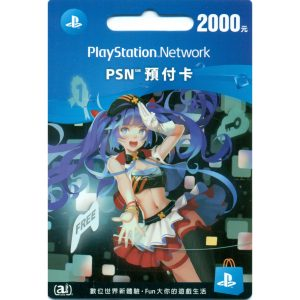PSN CARD 2000 NTD | PLAYSTATION NETWORK (Taiwan Account)