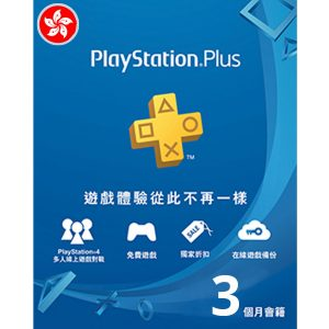 PSN CARD 3 MONTH | PLAYSTATION PLUS (HK Account)