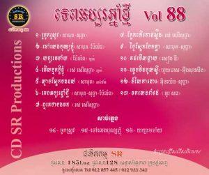 CD SR Vol 88 | ផលិតកម្មស្រីរត្ន័