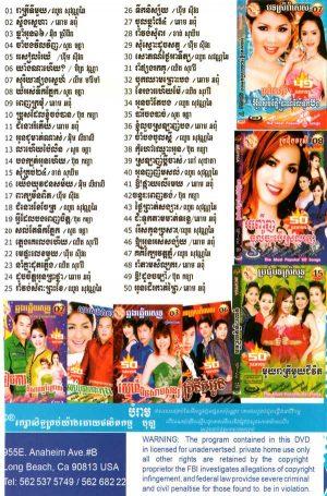 DVD Karaoke Bopha Vol 14 | ផលិតកម្មបុប្ផា
