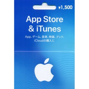 iTunes 1500 Yen Gift Card | iTunes Japan Account
