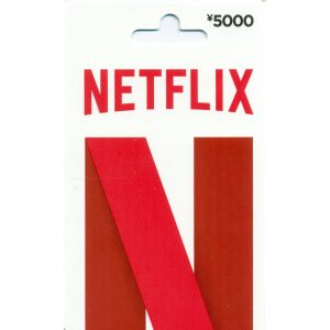 Netflix Gift Card 5000 YEN | Japan Account
