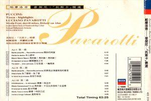 Luciano Pavarotti – Puccini: Tosca